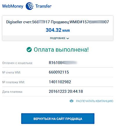 Free proxy list online- Free proxy servers list- Online proxy checker- Socks list- Web proxy list